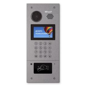 Многоабонентская вызывная IP видеопанель BAS-IP AA-07B