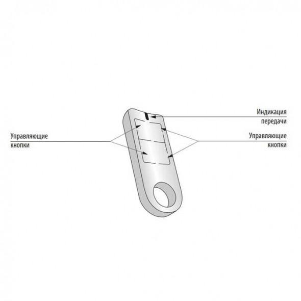 Брелок iNELS RF Key/B черный - фото