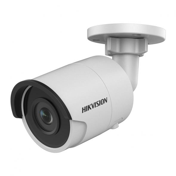 Камера видеонаблюдения DS-2CD2043G0-I - фото