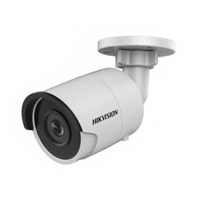 Камера видеонаблюдения DS-2CD2045FWD-I - фото
