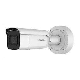IP сетевая видеокамера Hikvision DS-2CD7A26G0-IZS (2.8-12 мм)