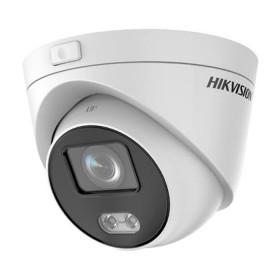 ColorVu IP видеокамера Hikvision DS-2CD2347G3E-L