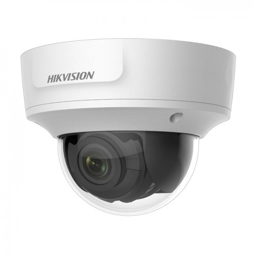IP видеокамера Hikvision DS-2CD2721G0-I
