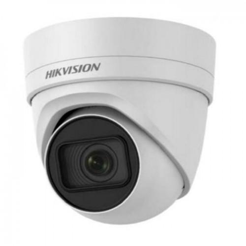 IP видеокамера Hikvision DS-2CD2H85FWD-IZS