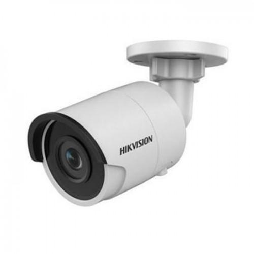 IP видеокамера Hikvision DS-2CD2043G0-I (6 мм)