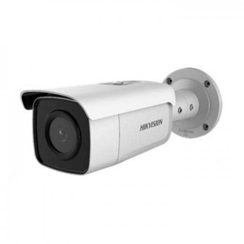 IP видеокамера Hikvision DS-2CD2T26G1-4I (4 мм)