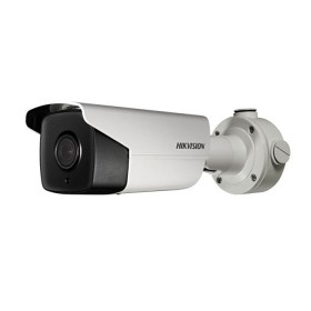 DarkFighter IP видеокамера Hikvision DS-2CD4B26FWD-IZS