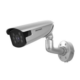 DarkFighter IP видеокамера Hikvision со встроенным модулем LPR iDS-2CD8626G0/P-IZS