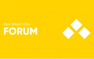 Kyiv Smart City Forum 2019