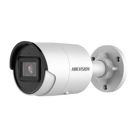 IP видеокамера Hikvision DS-2CD2046G2-I (2.8 мм)